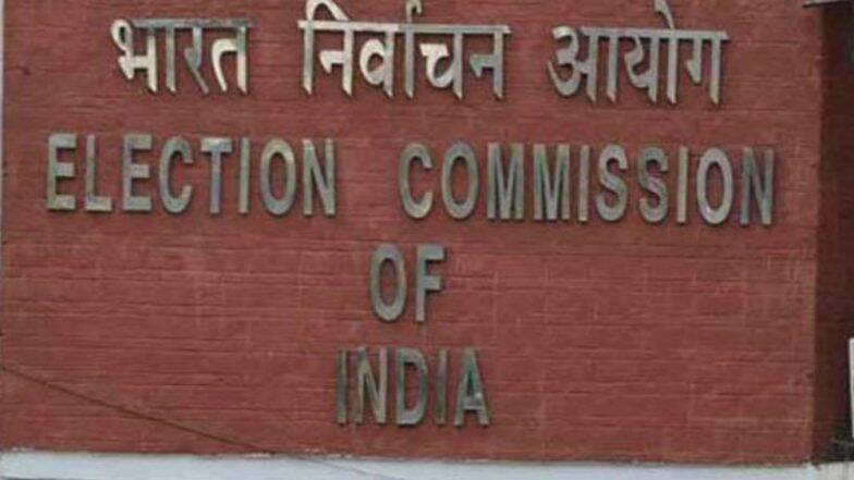 Jharkhand Assembly Elections 2019: అక్కడ కూడా బీజేపీకి షాక్ తప్పదా? నవంబర్ 30 నుంచి ఝార్ఖండ్ అసెంబ్లీ ఎన్నికలు, ఐదు దశల్లో జరగనున్న పోలింగ్, హర్యానా-మహారాష్ట్ర సీన్ ఝార్ఖండ్ లోనూ రిపీట్ అవుతుందని పార్టీల అంచనా