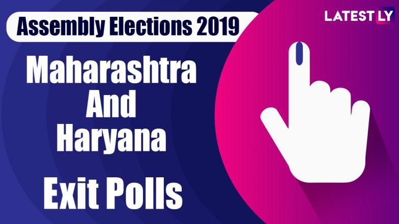 Exit Poll Results: మహారాష్ట్ర, హర్యానా అసెంబ్లీ ఎన్నికలకు ముగిసిన పోలింగ్, రెండు చోట్ల అధికారం బీజేపీదేనని ఎగ్జిట్ పోల్స్ అంచనా, ఎగ్జిట్ పోల్స్ ఫలితాలు ఇలా ఉన్నాయి