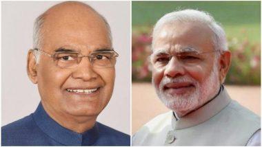 Gandhi Jayanti 2020: గాంధీజీ 151 జయంతి ఉత్సవాలు, దేశవ్యాప్తంగా 'మహత్మునికి' ఘనమైన నివాళి , రాజ్ఘాట్ వద్ద నివాళులు అర్పించిన రాష్ట్రపతి రామ్నాథ్ కోవింద్, ప్రధాని నరేంద్ర మోదీ