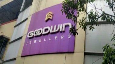 Goodwin Jewellers Fraud Case: ముంబైలో మరో భారీ మోసం, గోల్డ్ స్కీమ్ పేరుతో జనాలకు టోకరా పెట్టిన గుడ్విన్ జ్యూయెలరీ సంస్థ, పరారీలో నిందితులు, కేసు నమోదు చేసుకున్న పోలీసులు