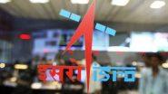 ISRO Recruitment: డిగ్రీ పూర్తి చేసిన వారికి ఇస్రోలో ఉద్యోగాలు, 327 సైంటిస్ట్ పోస్టులకు దరఖాస్తులు కోరుతున్న ఇస్రో, దరఖాస్తులకు చివరి తేదీ మరియు ఇతర వివరాలు తెలుసుకోండి