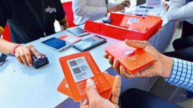 Free Jio Wi-Fi Calling: జియో కస్టమర్లకు శుభవార్త, ఉచితంగా వైఫై కాలింగ్ సేవలు, జియో వైఫై కాలింగ్ను సపోర్ట్ చేసే ఫోన్ల లిస్టులో మీది ఉందో లేదో ఓ సారి చెక్ చేసుకోండి