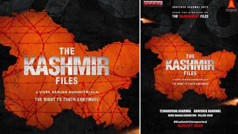 The Kashmir Files: ఆర్టికల్ 370 కథతో కొత్త సినిమా, కాశ్మీర్ ఫైల్స్ పేరుతో తెరమీదకు, వివేక్ రంజన్ అగ్నిహోత్రి దర్శకత్వలో తెలుగు నిర్మాత అభిషేక్ అగర్వాల్ నిర్మిస్తున్న కాశ్మీర్ వ్యాలీ మూవీ