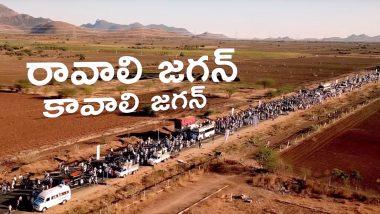 Telugu Trend in 'Maha' Election: మహారాష్ట్రలో 'రావాలి జగన్, కావాలి జగన్' పాటను పోలిన శివసేన ఎన్నికల ప్రచార గీతం, తెలుగు రాష్ట్రాల ట్రెండ్ను ఫాలో అవుతున్న మహారాష్ట్ర రాజకీయ పక్షాల ఎన్నికల ప్రచారం