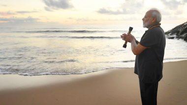 Modi Acupressure Roller: ఆ పరికరం గుట్టు విప్పిన ప్రధాని మోడీ, దాని పేరు ఆక్యుప్రెజర్ రోలర్, వ్యాయామానికి బాగా ఉపయోగపడుతుంది, నా ఆరోగ్యానికి ఎంతో మేలు చేసిందన్న నమో
