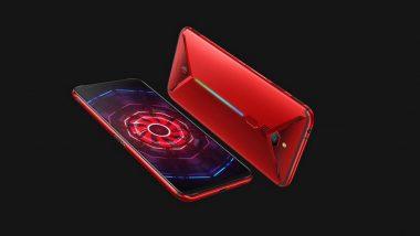 Nubia Red Magic 3S: గేమింగ్స్కి ప్రత్యేకం, ఫోన్ వేడెక్కకుండా ఇన్బిల్ట్ కూలింగ్ ఫ్యాన్, నుబియా రెడ్ మ్యాజిక్ 3ఎస్ స్మార్ట్ఫోన్ ధర, ఇతర ప్రత్యేకతలు ఇలా ఉన్నాయి