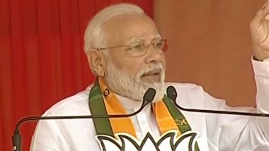 PM Modi In Haryana: కాంగ్రెస్ పార్టీ మీద విమర్శల వర్షం కురిపించిన ప్రధాని మోడీ, పాకిస్తాన్తో సంబంధమేంటో చెప్పాలని డిమాండ్, ఆర్టికల్ 370 రద్దుపై ఆ పార్టీకి ఎందుకు అంత నొప్పి, హర్యానాలో వేడెక్కిన ఎలక్షన్ వార్
