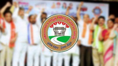 Save Telangana RTC: కేంద్రాన్ని కలిసే యోచనలో ఆర్టీసీ జేఏసీ, హైకోర్టులో మరోసారి ఆర్టీసీ అంశంపై విచారణ, కొనసాగుతున్న ఆర్టీసీ కార్మికుల ఆందోళనలు, విధుల్లోకి చేర్చుకోవాలని అభ్యర్థన