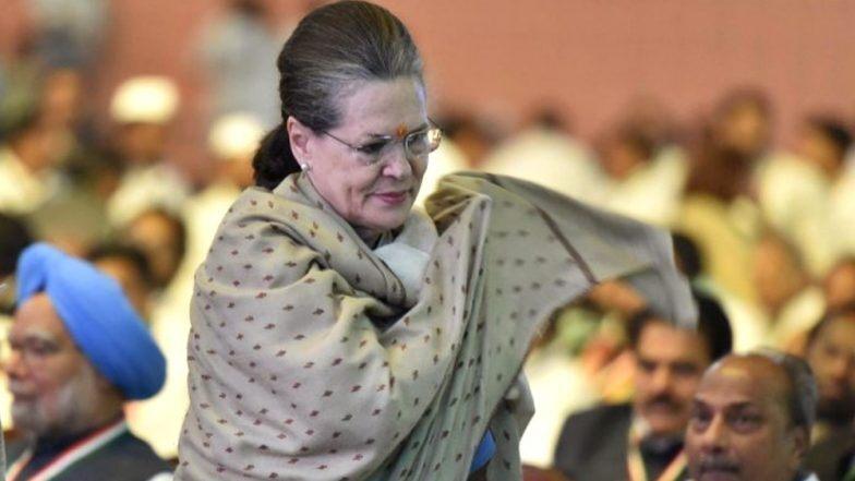 Sonia Bengal Politics: పశ్చిమ బెంగాల్ రాజకీయాల్లో చక్రం తిప్పనున్న సోనియా గాంధీ, అక్కడి కాంగ్రెస్ నేతలకు కీలక సూచనలు, తృణమూల్ కాంగ్రెస్, బీజెపీలను ఓడించడమే ధ్యేయంగా పావులు