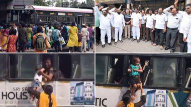 TSRTC Strike at Day 42: విలీనంపై ఆర్టీసీ జేఏసీ వెనక్కి తగ్గినా, ప్రభుత్వం చర్చలకు ముందుకు వచ్చేనా? 42వ రోజుకు చేరిన ఆర్టీసీ సమ్మె