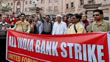 Bank Strike: మరోసారి దేశవ్యాప్త సమ్మె చేపట్టనున్న బ్యాంక్ ఉద్యోగులు, జనవరి 31 మరియు ఫిబ్రవరి 1న బంద్ పాటించనున్నట్లు ప్రకటన, వేతన సవరణ చేయాలని డిమాండ్