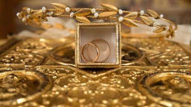 Gold Rush Hits UP: రూ.12 లక్షల కోట్ల విలువ చేసే బంగారు గనులు, భారత దేశ సంపదకు ఐదు రెట్లు ఎక్కువ, ఉత్తరప్రదేశ్లోని సొంభద్ర జిల్లాలో బయటపడిన బంగారం నిక్షేపాలు