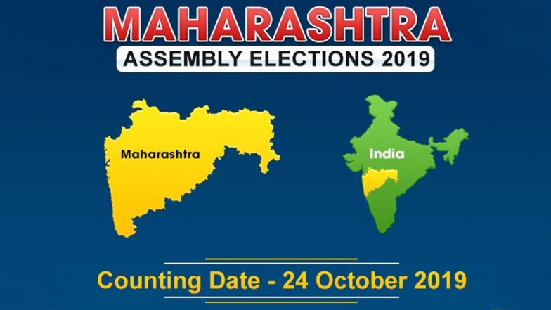 Maharashtra Election Result 2019 LIVE Updates:  రెండు రాష్ట్రాల్లో దూసుకుపోతున్న బీజేపీ కూటమి, గట్టి పోటీనిస్తున్న యూపీఎ కూటమి, ముందంజలో దేవేంద్ర ఫడ్నవిస్, ఆదిత్య ధాకరే, అజిత్ పవార్