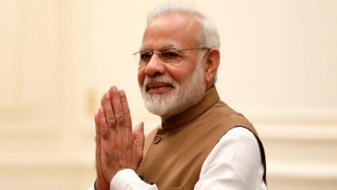 Modi New Schemes: రోజుకు రూపాయి చెల్లిస్తే రూ.2 లక్షల భరోసా, రెండు కొత్త పథకాలను ప్రవేశపెట్టిన కేంద్ర ప్రభుత్వం, అదరహో అనిపిస్తున్న మోడీ స్కీముల గురించి తెలుసుకోండి