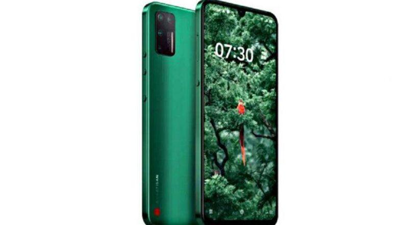 Tik Tok Smartphone:  ఇండియాలో సెన్సేషనల్ వీడియో షేరింగ్ యాప్ 'టిక్ టాక్' ఓనర్ నుంచి స్మార్టిసాన్ జియాంగ్వో ప్రో 3 అనే స్మార్ట్ఫోన్ విడుదల, ధర మరియు ఇతర విశేషాలు ఇలా ఉన్నాయి