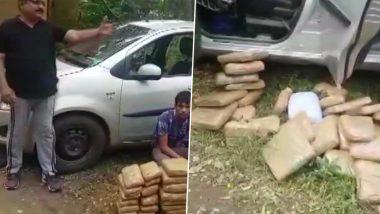 Cannabis Seized In Visakhapatnam: విశాఖపట్నంలో గంజాయి కలకలం, భారీగా గంజాయి స్మగ్లింగ్, కారులో తరలిస్తుండగా పట్టుకున్న ఎక్సైజ్శాఖ అధికారులు, అదుపులో ముగ్గురు వ్యక్తులు