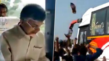 Chandrababu Tour: చంద్రబాబు బస్సుపై చెప్పులు, రాళ్లతో దాడి, రెండు వర్గాలుగా విడిపోయిన అమరావతి రైతులు, ఉద్రిక్తతల నడుమ కొనసాగుతున్న మాజీ సీఎం పర్యటన