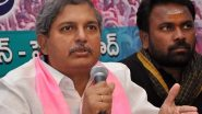 MLA Ramesh No Longer an Indian: టీఆర్ఎస్ ఎమ్మెల్యేకు భారీ ఎదురుదెబ్బ, చెన్నమనేని రమేశ్ భారతీయ పౌరసత్వం రద్దు, ప్రకటించిన కేంద్ర ప్రభుత్వం