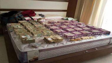 Hawala Racket: దక్షిణాదిన హవాలా దందా, రూ.3,300 కోట్ల స్కాం వెలుగులోకి, ఇన్ఫ్రాస్ట్రక్చర్ రంగం కేంద్రంగా హవాలా స్కామ్, ప్రకటన విడుదల చేసిన సీబీడీటీ