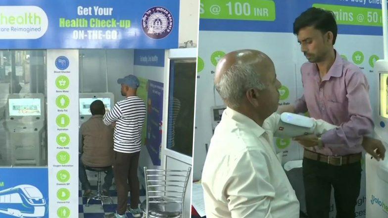 Health ATMs: రైల్వే ప్రయాణీకులకు హెల్త్ ఏటీఏం, డబ్బు,సమయం ఆదా, నిమిషాల్లోనే రిపోర్టులు, ఫిట్ ఇండియా మూవ్మెంట్లో భాగంగా ఏర్పాటు