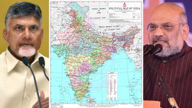 Chandrababu Praises Amit Shah: అమిత్ షాకు చంద్రబాబు ధన్యవాదాలు, చంద్రబాబు ట్వీట్పై విరుచుకుపడుతున్న నెటిజన్లు, అమరావతిని రాజధానిగా చూపిస్తూ కొత్త ఇండియా మ్యాప్ విడుదల చేసిన హోంశాఖ