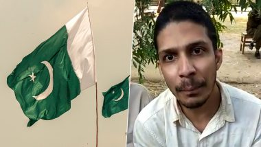 Vizag Man Arrested In Pakistan: ప్రేమ విఫలం, పాకిస్థాన్లో ప్రత్యక్షం. ఇద్దరు భారతీయులను అరెస్ట్ చేసిన పాకిస్థాన్ పోలీసులు, అందులో ఒకరు విశాఖ వాసిగా గుర్తింపు