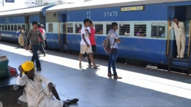 Indian Railways: ఇండియన్ రైల్వేలో తొలిసారి ప్రైవేట్ పెట్టుబడులు, ప్యాసింజర్ రైళ్ల నిర్వహణలో ప్రైవేటు రంగానికి ఆహ్వానం, రిక్వెస్ట్ ఫర్ క్వాలిఫికేషన్ కోసం నోటిఫికేషన్ విడుదల