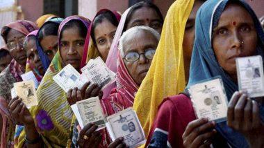 Jharkhand Election 2019: జార్ఖండ్ ఎన్నికలకు సర్వం సిద్ధం, తొలి విడతలో 13 అసెంబ్లీ నియోజక వర్గాలకు పోలింగ్, మొత్తం అయిదు దశల్లో ఎన్నికలు, ఉదయం 7 నుంచి సాయంత్రం 3 వరకు పోలింగ్, డిసెంబర్ 23న ఫలితాలు