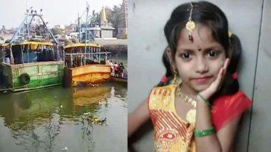 Deepthi Sri Murder Mystery: విషాదంగా ముగిసిన దీప్తి శ్రీ కథ, ఇంద్రపాలెం వంతెన వద్ద మూటలో దీప్తిశ్రీ మృతదేహం లభ్యం, సవతి తల్లే సూత్రధారి, పోలీసుల విచారణలో వెల్లడి