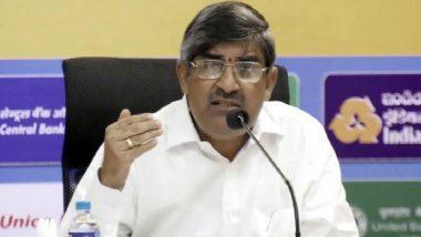 Andhra Pradesh: ఆంధ్ర ప్రదేశ్ మాజీ సీఎస్ ఎల్వీ సుబ్రమణ్యం అలక? కొత్త బాధ్యతలు స్వీకరించకుండానే నెల రోజుల పాటు సెలవు
