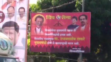 MAHA CM Poster At Matoshree: ఉద్ధవ్ ఠాక్రే సీఎం అంటూ పోస్టర్, శివసేన చీఫ్ ఇంటివద్ద ఫ్లెక్సీ బ్యానర్, గతంలో ఆదిత్య ఠాక్రే సీఎం అంటూ బ్యానర్లు, మహాలో రంజుగా సాగుతున్న రాజకీయం