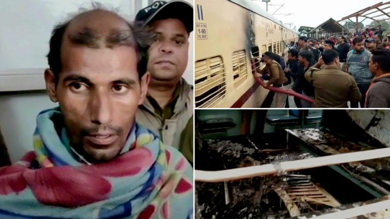 Man Torches Train Coach: ఐడీకార్డు ఇవ్వలేదని రైలుకు నిప్పు పెట్టాడు, ఉత్తరాఖండ్లోని హరిద్వార్లో ఘటన, నిందితుని దగ్గర నుంచి పెట్రోలు, అగ్గిపెట్టెను స్వాధీనం చేసుకున్న పోలీసులు