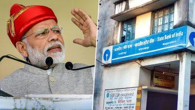 Thought Modi Was Giving Money: ప్రధాని మోడీ డబ్బులు వేస్తున్నారని తీసుకున్నా, నాకు ఇంకేం తెలియదు, అమాయకంగా సమాధానం ఇచ్చిన అకౌంట్ హోల్డర్, మిస్టరీ డిపాజిట్లపై తలపట్టుకున్న ఎస్బీఐ అధికారులు