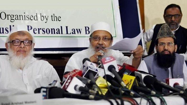 Ayodhya Verdict: '100% పిటిషన్ కొట్టివేస్తారు'! అయోధ్య కేసులో సుప్రీం తీర్పును సవాల్ చేస్తూ రివ్యూ పిటిషన్ వేయాలని ఆల్ ఇండియా ముస్లిం పర్సనల్ లా బోర్డు నిర్ణయం