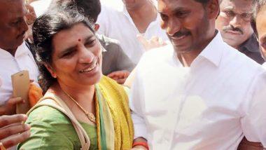 Telugu Academy Chairperson: నందమూరి లక్ష్మీ పార్వతికి కీలక పదవి,  తెలుగు అకాడమీ చైర్పర్సన్గా నియమిస్తూ ఉత్తర్వులిచ్చిన ఏపీ ప్రభుత్వం