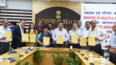 National Health Profile 2019: హెచ్ఐవి కేసుల్లో మొదటి స్థానంలో మహారాష్ట్ర, మిగతా నాలుగు స్థానాలను పంచుకున్న సౌత్ ఇండియా, జాతీయ హెల్త్ ప్రొఫైల్ నివేదిక-2019 వెల్లడి