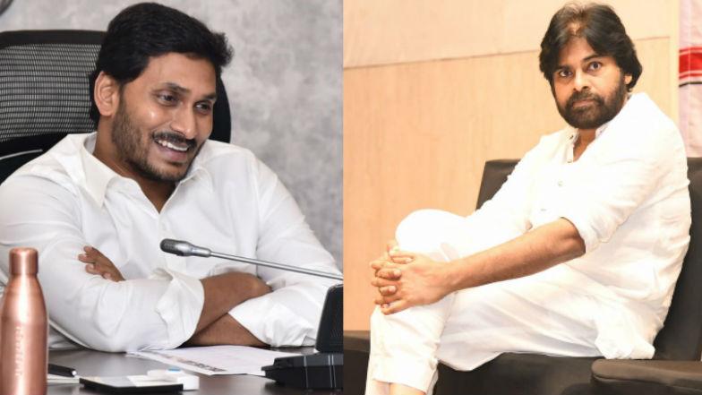Pawan Kalyan VS YS Jagan: పవన్ కళ్యాణ్పై ఏపీ సీఎం జగన్ సెటైర్, కౌంటర్ వేసిన జనసేనాధినేత అభిమానులు, ప్రభుత్వ స్కూళ్లలో ఇంగ్లీష్ మీడియంపై కొనసాగుతున్న రాజకీయాలు
