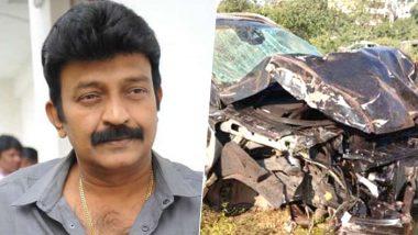 Actor Rajasekhar Car Crash: మూడు పల్టీలు కొట్టిన కారు, నటుడు రాజశేఖర్కు తృటిలో తప్పిన ప్రమాదం, అతివేగమే ప్రమాదానికి కారణమని పోలీసుల నిర్ధారణ, కారులో లభ్యమైన మద్యం బాటిళ్లు స్వాధీనం