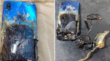 Redmi Note 7S Explodes: పేలిన రెడ్మీ నోట్ 7ఎస్, కస్టమర్ తప్పిదం వల్లే ఫోన్ పేలిందన్న కస్టమర్ కేర్, కనీసం ఛార్జింగ్ కూడా పెట్టలేదన్న కస్టమర్
