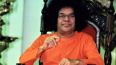 Sathya Sai Baba Birth Anniversary: సత్య సాయి బాబా పుట్టిన రోజు నేడు, సత్యసాయిబాబావారి బోధనలు ప్రభోధించే నాలుగు అంశాల గురించి ఓ సారి తెలుసుకోండి