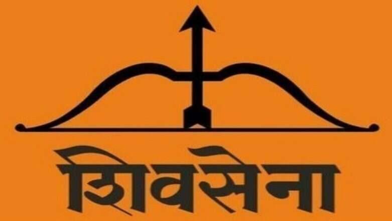Sena Supporter Attempts Suicide: ఆత్మహత్యకు పాల్పడిన శివసేన కార్యకర్త, మహారాష్ట్ర రాజకీయ పరిణామాలపై మనస్థాపం, ఉద్దవ్ థాకరే ముఖ్యమంత్రి పదవి చేపట్టలేదనే బాధతో ఆత్మహత్యకు పాల్పడ్డారన్న పోలీసులు, మహారాష్ట్రలోని వాషిం జిల్లాలో ఘటన