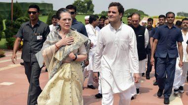 Sonia Gandhi Security Downgraded: సోనియా గాంధీ కుటుంబానికి భద్రత తగ్గింపు, ఎస్పీజీ భద్రతను తొలగించిన కేంద్ర ప్రభుత్వం, ఆగ్రహం వ్యక్తం చేస్తున్న కాంగ్రెస్ నేతలు, గాంధీ కుటుంబంపై బీజేపీ కుట్ర పన్నిందని ఆరోపణ
