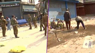 Jammu And Kashmir: శ్రీనగర్లో ఉగ్రవాదుల గ్రెనేడ్ దాడి, ఒక పౌరుడు మృతి, పలువురికి గాయాలు, నలుగురి పరిస్థితి విషమం