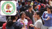 Group-II Update: గ్రూప్-2 ప్రొవిజనల్ ఫలితాల లిస్టుపై హైకోర్ట్ స్టే, కౌంటర్ దాఖలు చేయాలని ప్రభుత్వానికి ఆదేశం, వారు తప్ప మిగతా అభ్యర్థుల నియామక ప్రక్రియ చేపట్టవచ్చు