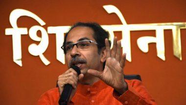 Maharashtra Lockdown Extension: జూలై 31 వరకు లాక్డౌన్ పొడిగింపు, కీలక నిర్ణయం తీసుకున్న మహారాష్ట్ర సర్కారు, ముంబైని వణికిస్తున్న కరోనావైరస్