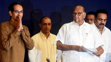 Maharashtra Govt Formation:  ముఖ్యమంత్రి అభ్యర్థిగా ఏకగ్రీవంగా ఎన్నికైన ఉద్ధవ్ ఠాక్రే,  'మహా వికాస్ అఘాడి' గా ఏర్పాటైనా శివసేన- ఎన్సిపి - కాంగ్రెస్ పార్టీలు,  నవంబర్ 28న ప్రమాణ స్వీకారోత్సవం