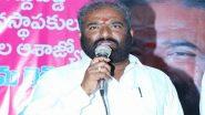 Telangana RTC Strike - Big News: ఆర్టీసీ సమ్మె విరమణకు సిద్ధం, కార్మికుల ఆత్మ గౌరవం దెబ్బతీయొద్దు, ఎలాంటి షరతులు లేకుండా విధుల్లో చేరేందుకు ప్రభుత్వం అనుమతివ్వాలి