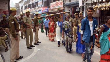 Ayodhya Verdict: దేశంలోని అన్ని రాష్ట్రాలకు కేంద్రం హెచ్చరిక, అయోధ్య కేసులో సుప్రీంకోర్ట్ తీర్పు తర్వాత అప్రమత్తంగా ఉండాలని కేంద్రం హోంశాఖ నుంచి అడ్వైజరీ జారీ