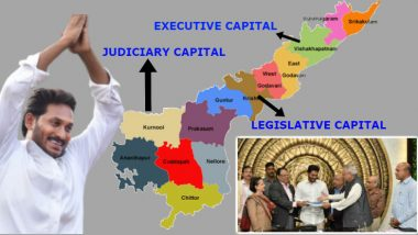 Three Capitals in AP: ఏపీలో మూడు రాజధానులకు సై, ఉభయసభల్లో బిల్లు ఆమోదం పొందుతుందని ప్రసంగంలో తెలిపిన గవర్నర్, ప్రసంగాన్ని బహిష్కరించిన టీడీపీ