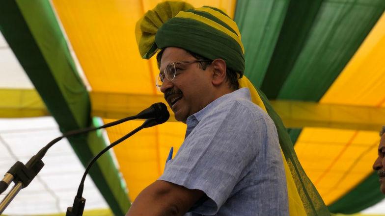 Arvind Kejriwal Oath Ceremony: ముచ్చటగా మూడోసారి, నేడు ఢిల్లీ సీఎంగా మూడో సారి ప్రమాణ స్వీకారం చేయనున్న అరవింద్ కేజ్రీవాల్, రామ్లీలా మైదానంలో వేడుక